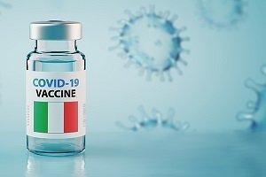ASL Napoli 1 Centro – Vaccinazioni Covid Open Day per il personale scolastico e per gli studenti